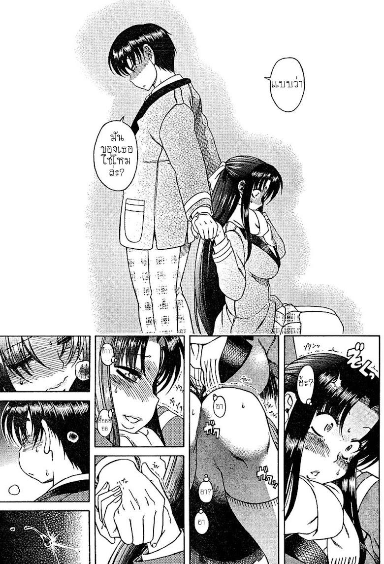 Nana to Kaoru 6 - หน้า 16