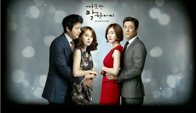 Drama+Korea+One+Warm+Word Film Drama Korea Terbaru 2014