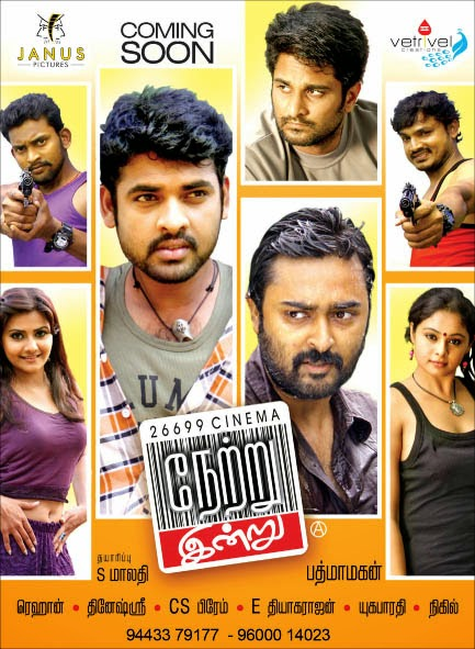 Netru Indru 2014 Tamil Movie Watch Online