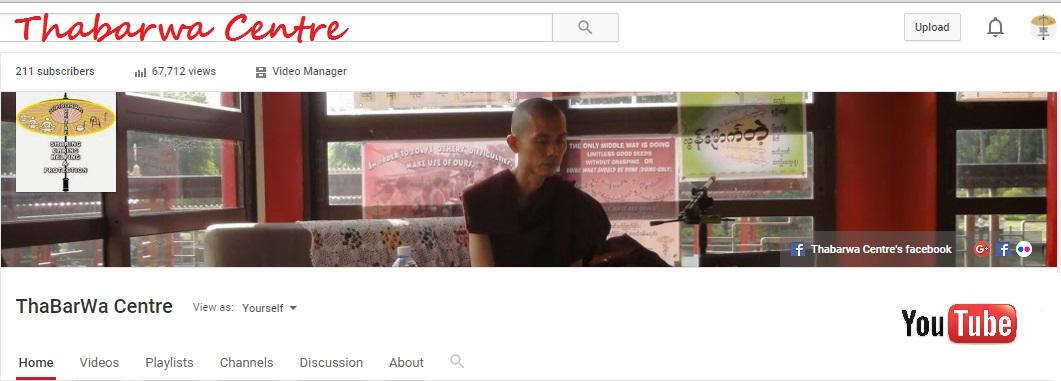 Thabarwa Centre YouTube