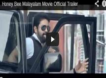 Honey Bee Trailer