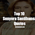 Top 10 Senyora  Santibañez Quotes