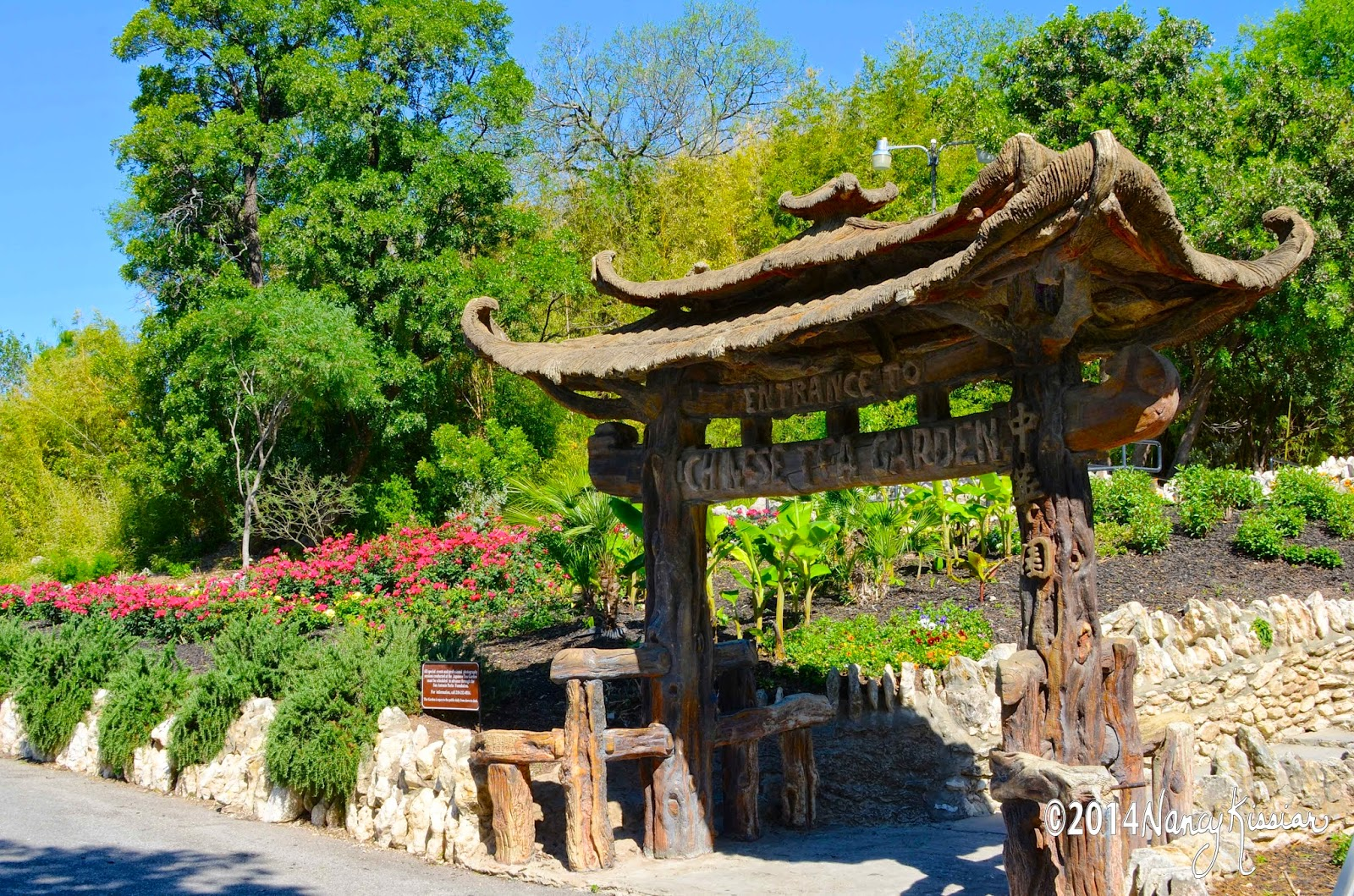 wild about texas japanese tea gardens for a nice day trip. Black Bedroom Furniture Sets. Home Design Ideas