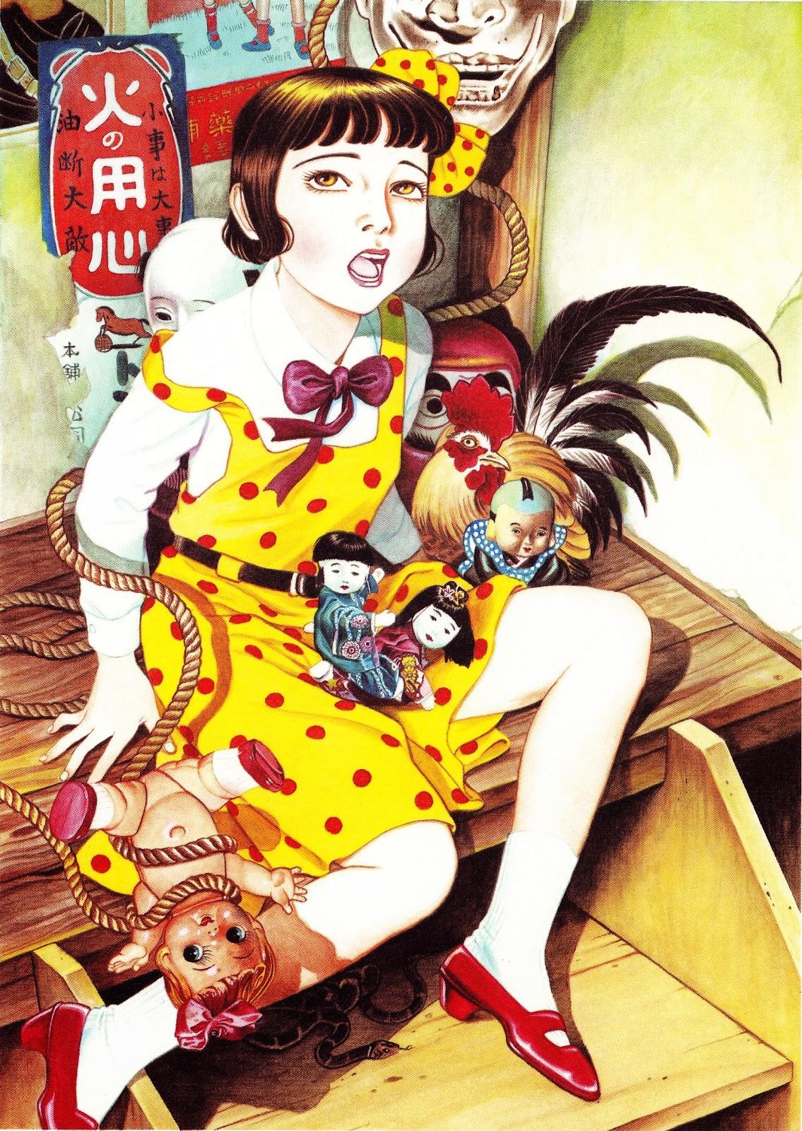 Узнай маму японское шоу 26 фотография