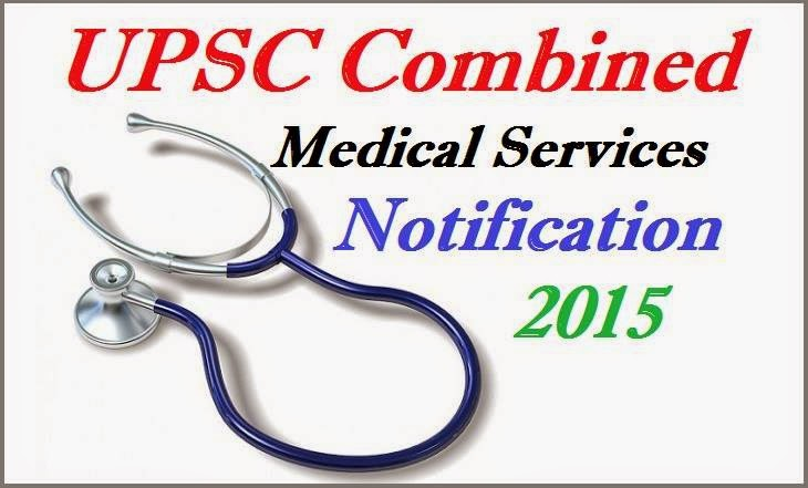 UPSC Combined Medical Services Exam 2015