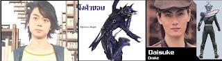 Aneh Dan Uniknya Kamen Rider Era Heisei