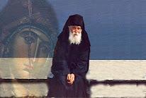 Άγιος Παΐσιος o Αγιορείτης 12 Ιουλίου 1994