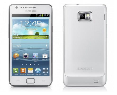 Galaxy SII Plus