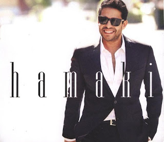 Mohamed Hamaki: Mn Alby Baghany