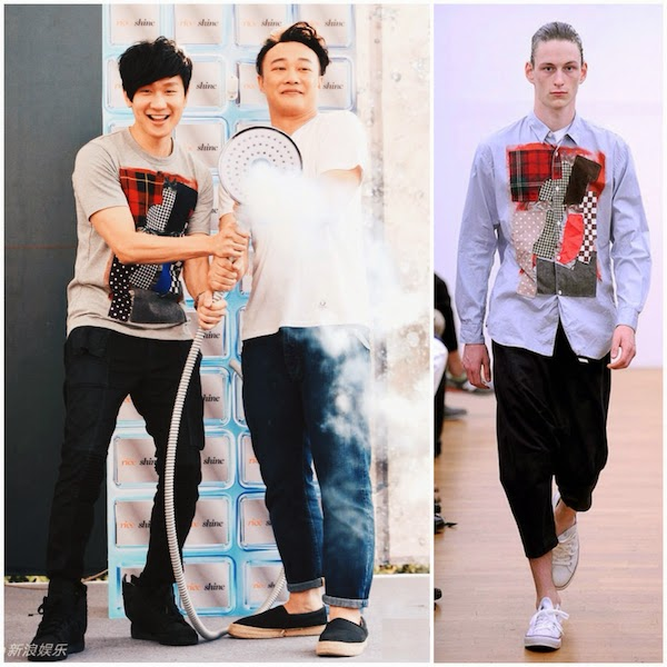 JJ Lin Junjie Comme Des Garcons SHIRT patchwork face print t-shirt - Eason Chan RISE and SHINE album launch Taipei Taiwan July 2014 陈奕迅现身台北,为最新专辑 《rice & shine》(又名:米·闪)举办签名会,JJ 林俊杰也到场助阵。