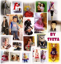 полный каталог моих игрушек