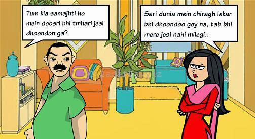 Dating vs marriage jokes