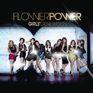 Girls' Generation - Flower Power Lyrics
