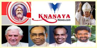 ITS ALL ABOUT KNANAYA !!!