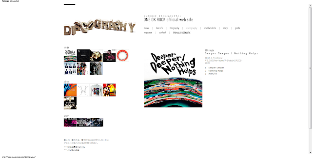 ONE OK ROCK website