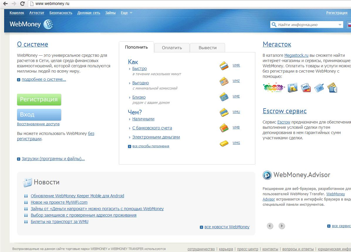официальный сайт белгородского педагогического колледжа