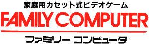 famicom logo Retro Throwback   Famicom Color, Materials, and Name Origins Revealed