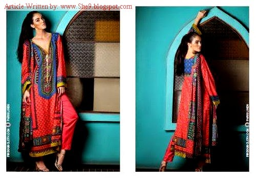 Firdous Fashion Winter Catalog in Linen Fabric