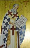 Άγιος Αθανάσιος, Αρχιεπίσκοπος Αλεξανδρείας
