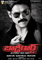 Bodyguard Mp3 Songs
