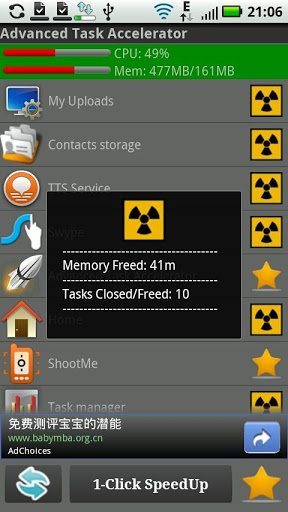 speed up your phones memory, kills unnecessary services tasks