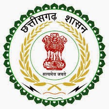 Chhattisgarh Zilla Panchayat Recruitment 2015
