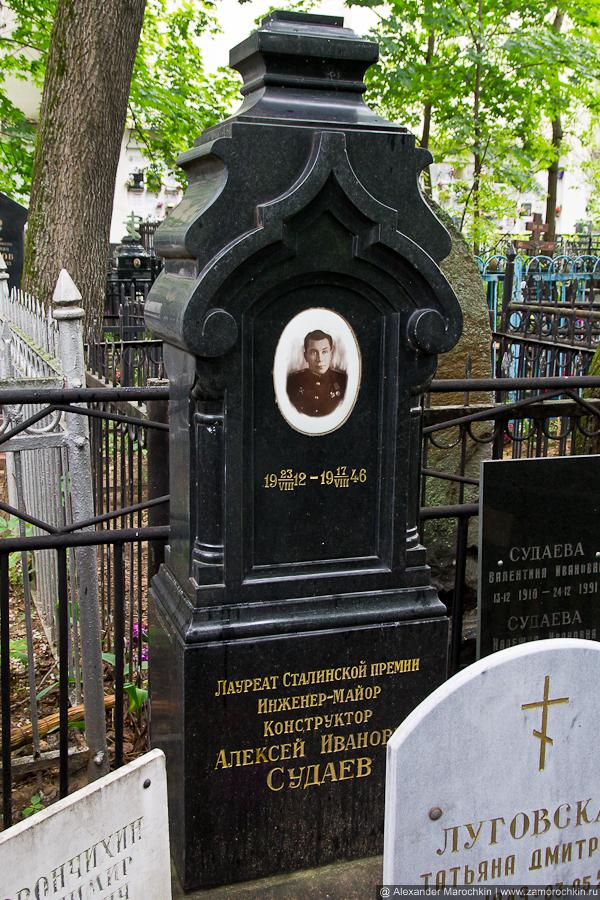 Могила Алексея Судаева на Ваганьковском кладбище