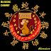 Horoscop chinezesc 2016 - Toate zodiile