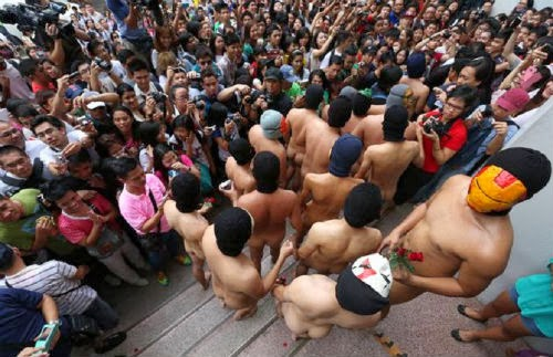 2013 UP Oblation Run photo 1