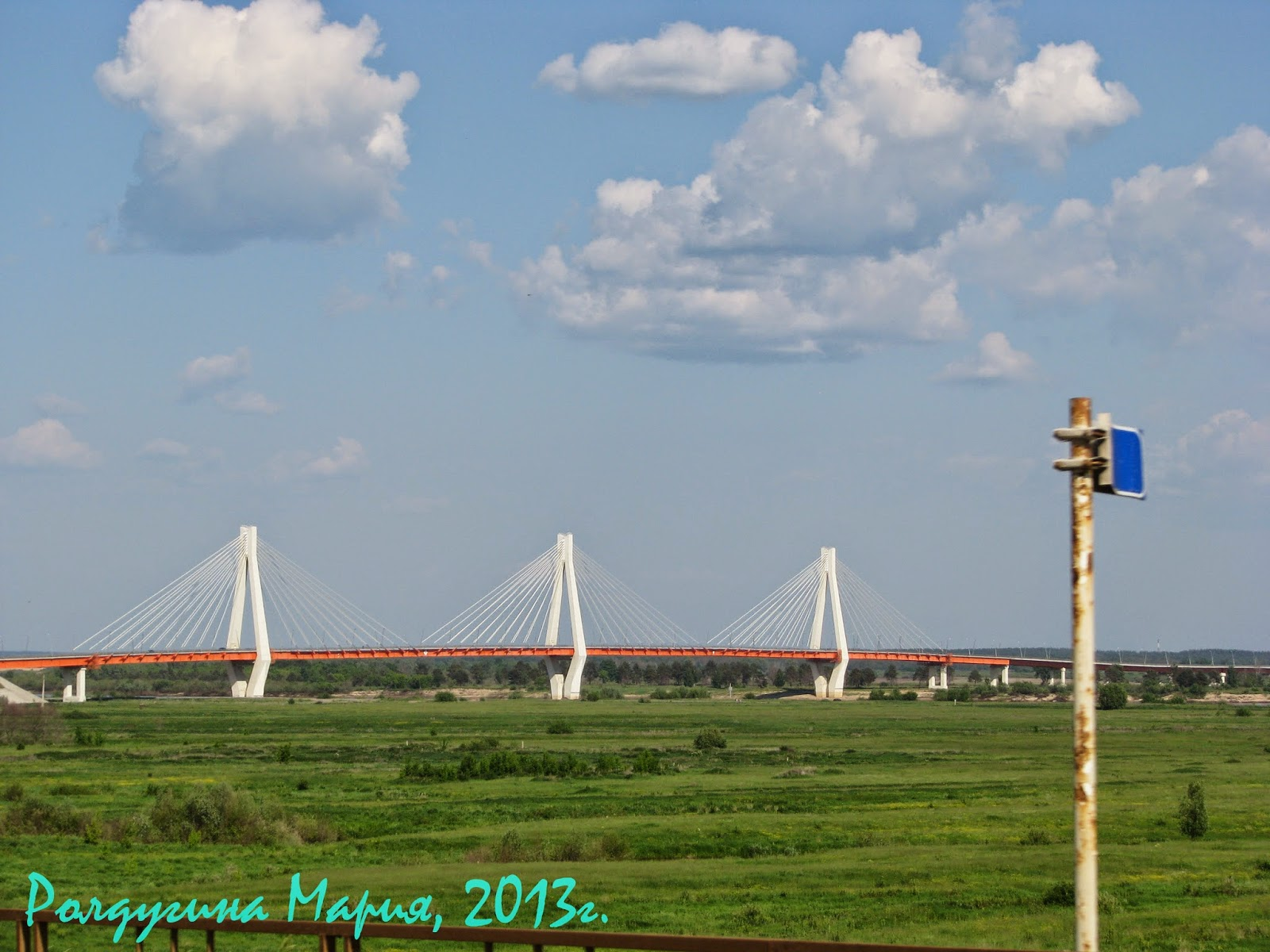Вантовый мост через р.Оку