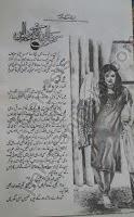 Romantic Urdu Novel Mar Jawan Muk Jawan By Nabeela Abar Raja pdf