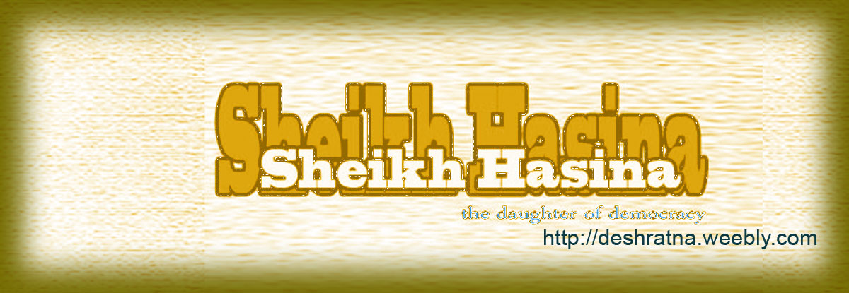 Deshratna Sheikh Hasina