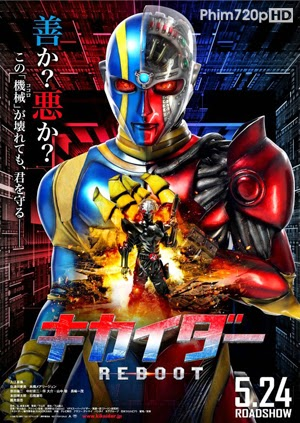 Kikaider: The Ultimate Human Robot 2014 poster