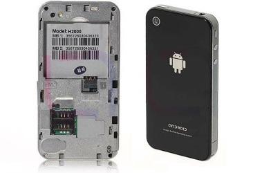 celular h2000