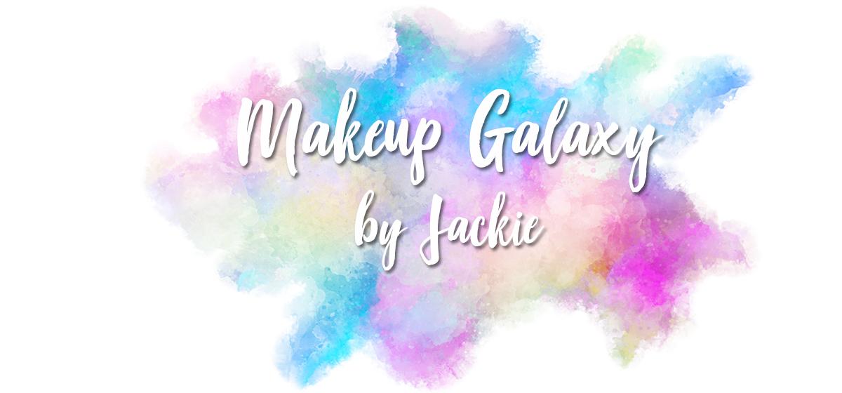Makeup Galaxy - блог за козметика, грим и красота: MAC, CHANEL, Guerlain, Too Faced...