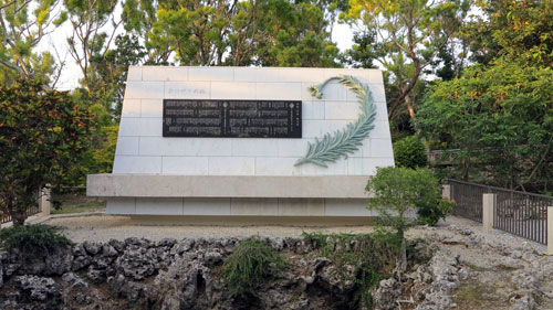 Himeyori Memorial Okinawa Japan