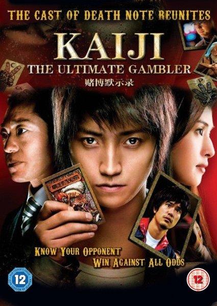 Kaiji gambling affiliate free gambling template