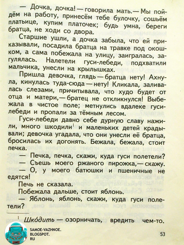 Жёлтый учебник чтение старый
