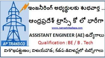 AP TRANSCO Recruitment