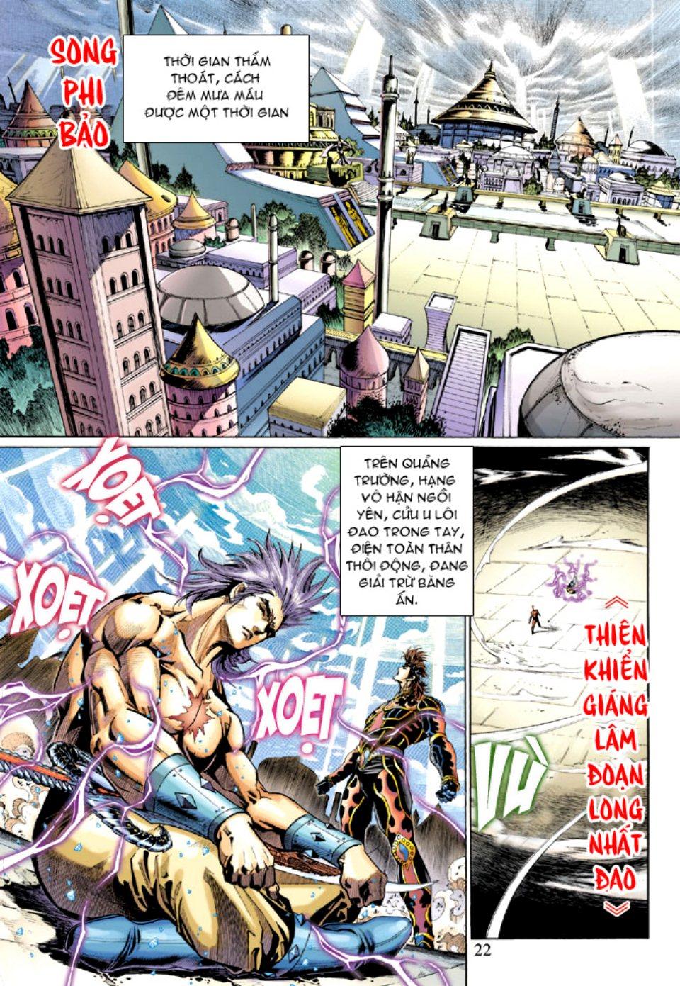 Thiên Tử Truyền Kỳ 5 - Như Lai Thần Chưởng chap 212 - Trang 22