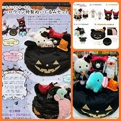 2012 Limited Edition Halloween Sentimental Circus Collection