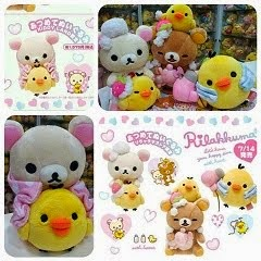 (INSTOCK) 2012 LE Kideirando Heart Bath Time Set