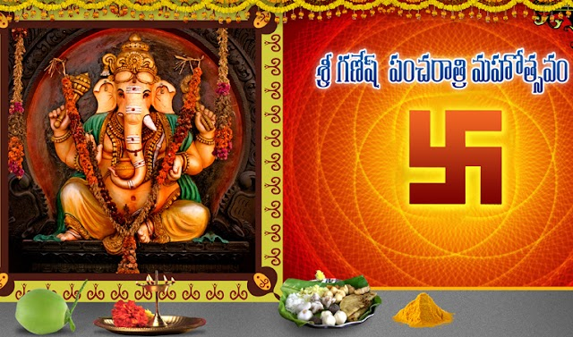 Vinayaka Chaturthi greetings telugu