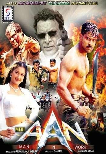Meri Aan Man of Network 2005 Hindi Dubbed