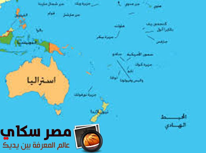 أستراليا وأهم تضاريسها