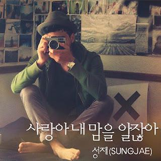 Sung Jae (성재) - 사랑아 내 맘을 알잖아