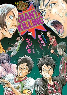 ジャイアントキリング 第01-33巻 [Giant Killing vol 01-33]