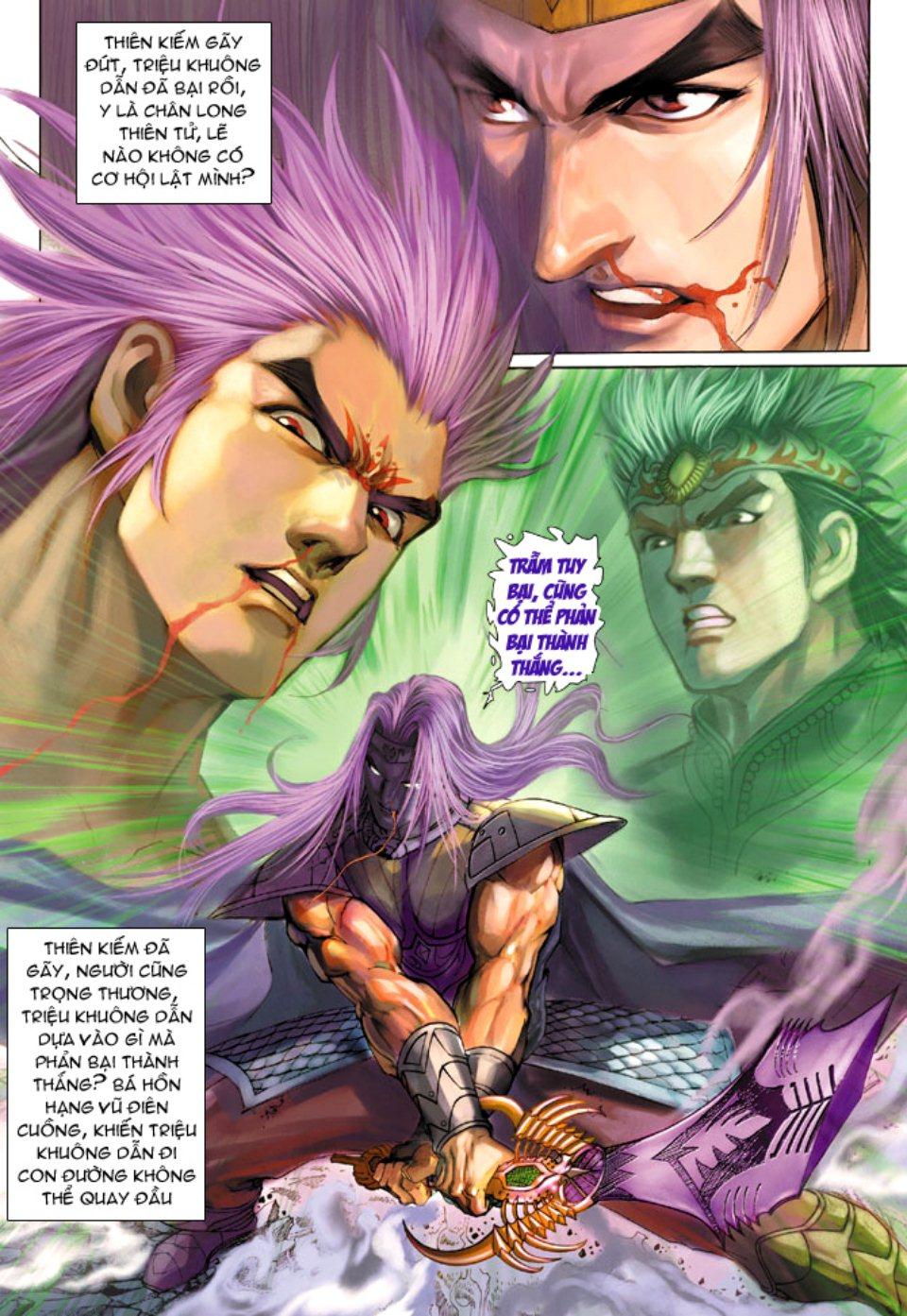 Thiên Tử Truyền Kỳ 5 - Như Lai Thần Chưởng chap 212 - Trang 32