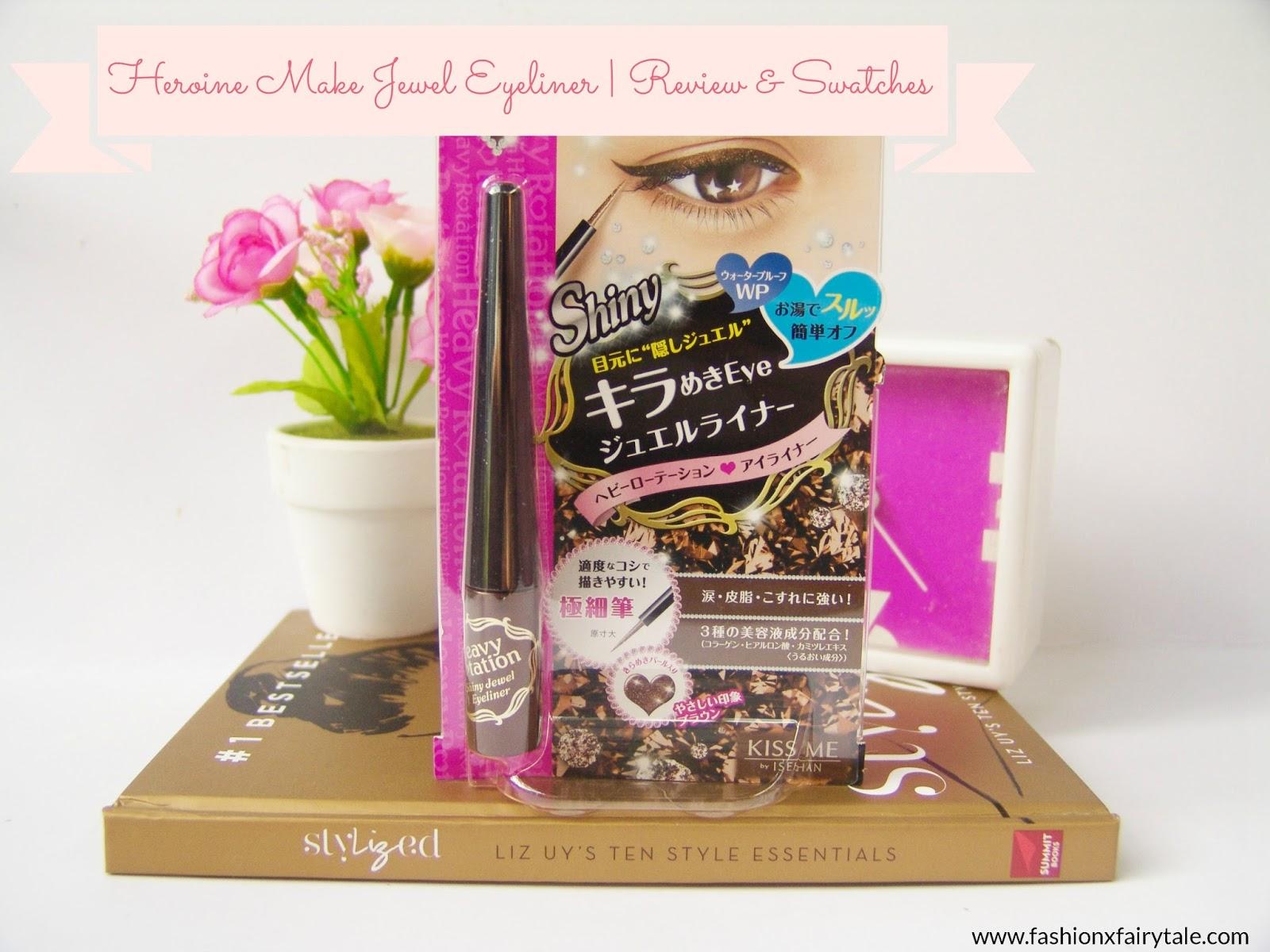 Heroine Make Jewel Eyeliner in 02 | Review & Swatches