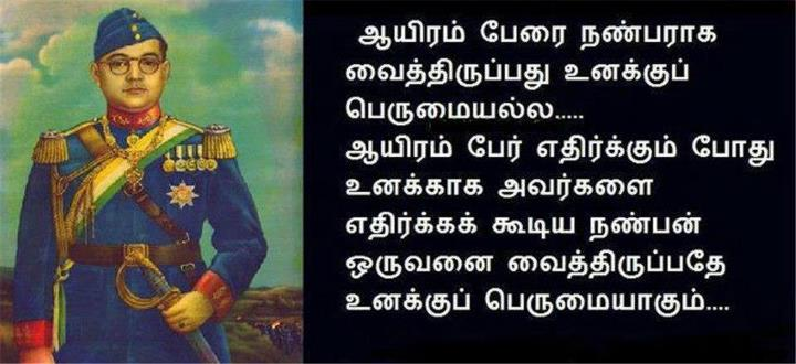 friendship day wishes poem in tamil tamil kavithaigal
